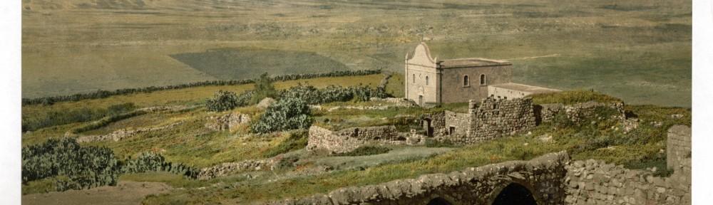 Nain, Galilee, Israel